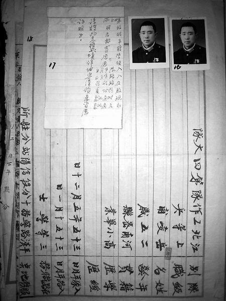 """幸运飞艇信誉平台:【解密档案】""""铁道破坏队系列""""之完结篇_:""""他们不同于一般的爱国武装"""""""