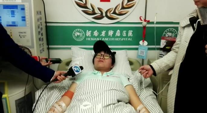 """河南首例熊猫血志愿者捐""""髓""""救人 为捐干细胞戒掉零食"""