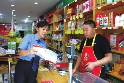 河南省检察院积极开展扫黑除恶专项斗争宣传活