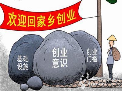 赌博平台注册送10元:新时代奋斗在乡村沃土上_乡村振兴一定要留住年轻人