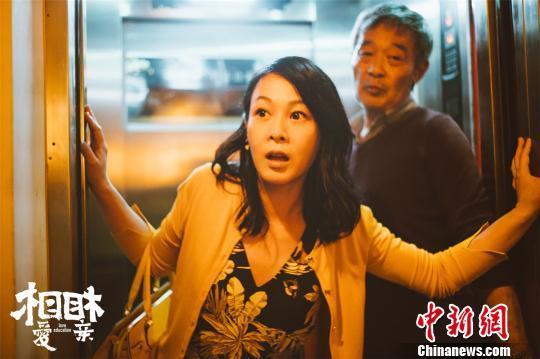 图为:电影《相爱相亲》中刘若英剧照。片方供图