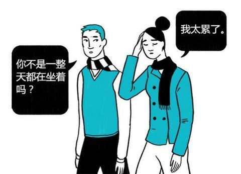 留学生易抑郁 发出的讯号父母是否收到