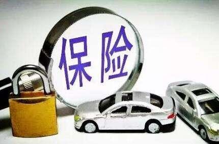 商车险自主定价效果显现 保费降幅可超4...