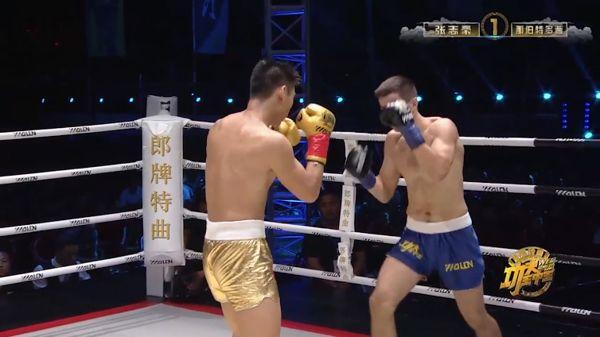 张志豪 vs 那伯