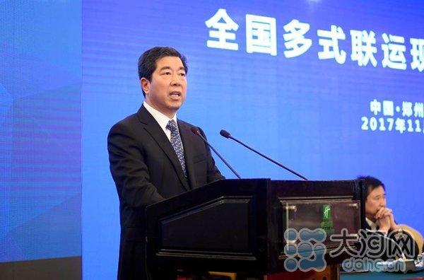 2017年11月10日,省长陈润儿出席全国多式联运现场推进会