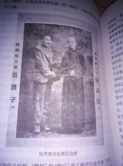 著名的《关公战秦琼》出自咱河南 相声传入河南已满百年