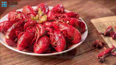 小龙虾产业有多火?郑州人一天吃掉30吨 未来两年依旧供不应求