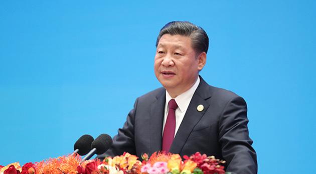 习近平出席中国共产党与世界政党高层对话会开幕式并发表主旨讲话