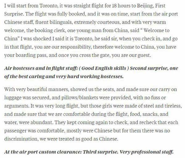 头回来中国对什么最意外?老外们的回答暴露一个大问题!