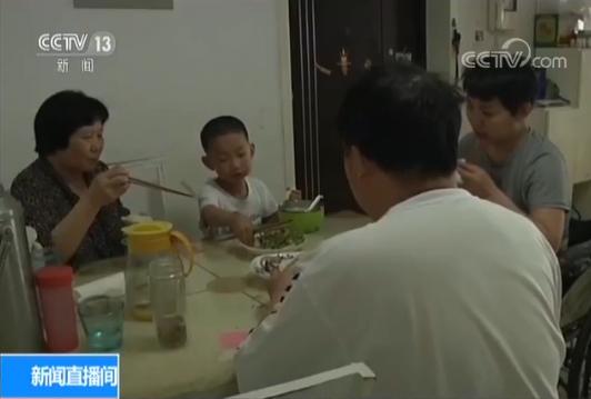 美国急速赛车彩票:少年陈宗阳:我给植物人妈妈当老师