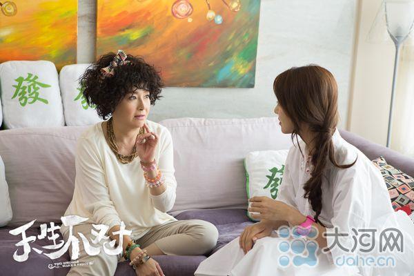 恬妞与薛凯琪母女情深,戏里要求高捷必须出5克拉钻戒才能娶老妈