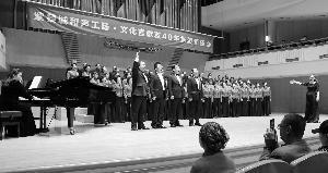 赵宝刚登台指挥《好人一生平安》