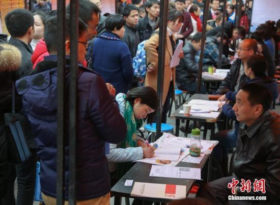 武汉:大学毕业生购房打八折 本科年薪最低5万