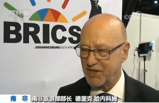 澳门美高梅线上开户:南非多位部长表示_习主席讲话为金砖合作指明方向