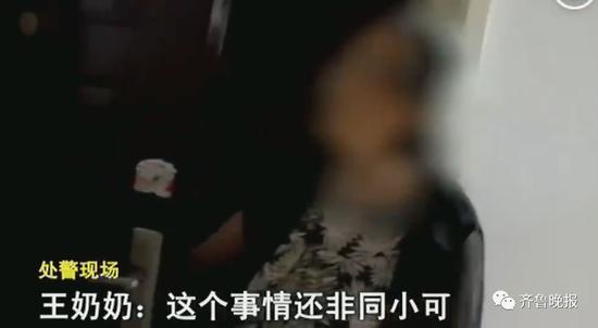 怎么玩北京赛车:老太总收暧昧短信_忍受不住报警:我这么大年纪,看这些受不了