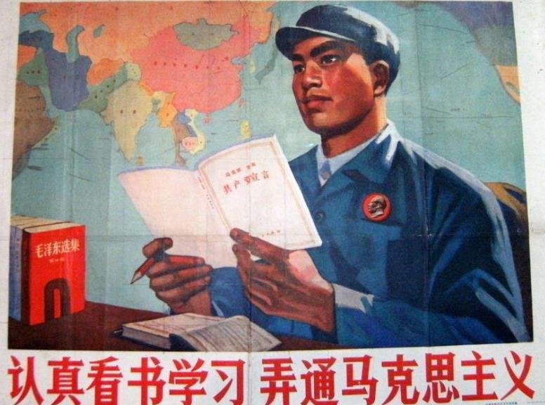 做马克思主义的忠实践行者