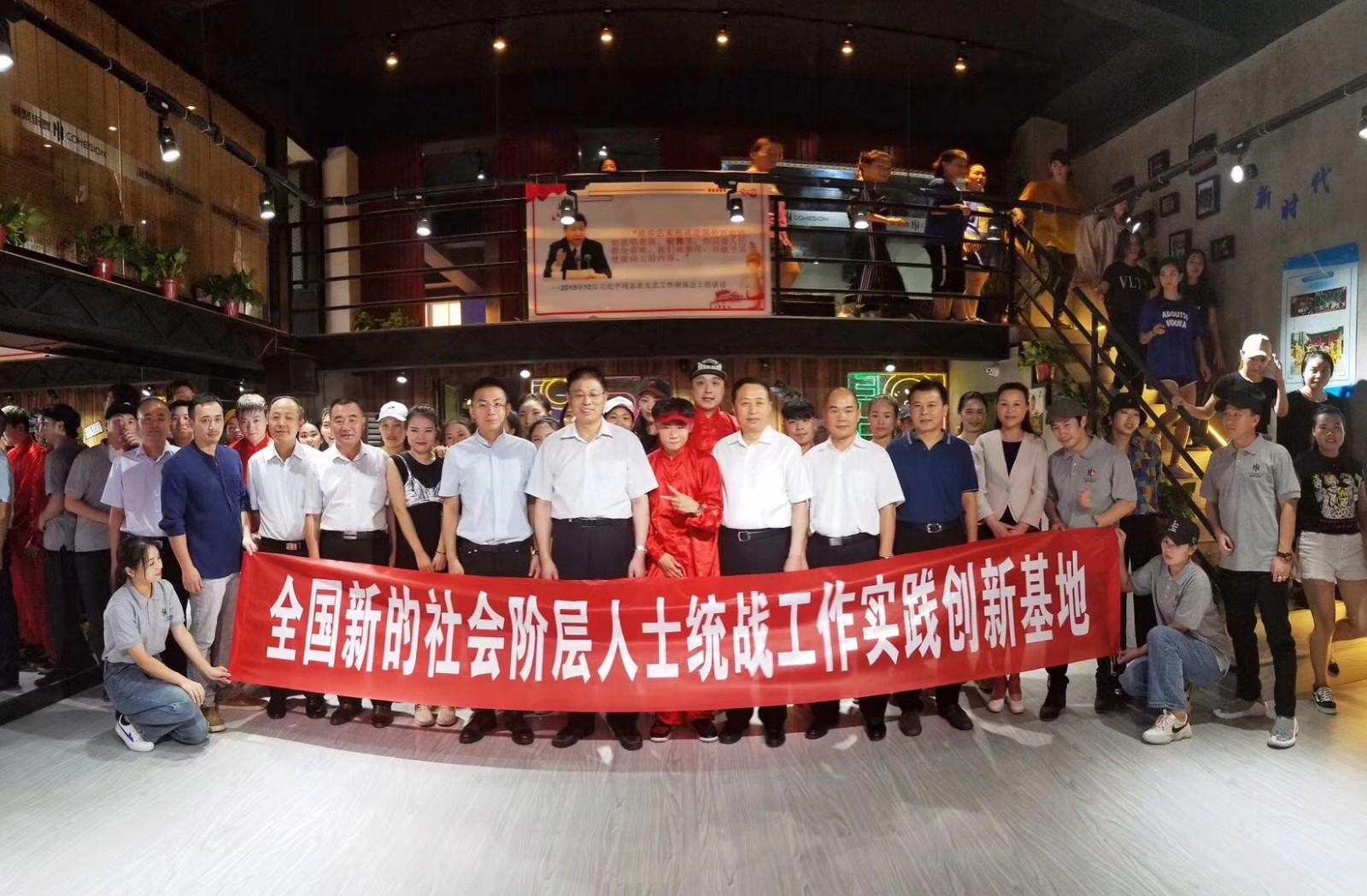 中央统战部调研组在郑调研新的社会阶层人士统战工作