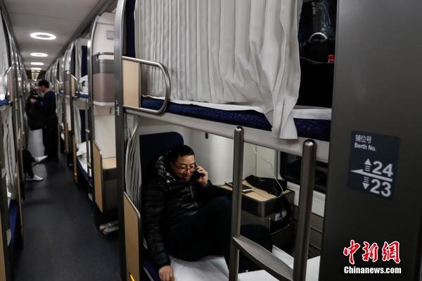 北京赛车pk10稳赢计划:火车票将逐步实现一日一价_京沪动卧卧铺价格浮动