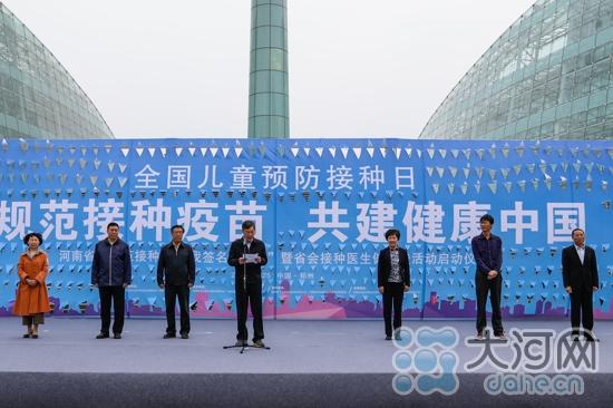 河南18地市今日开展签名活动 代表全省2...
