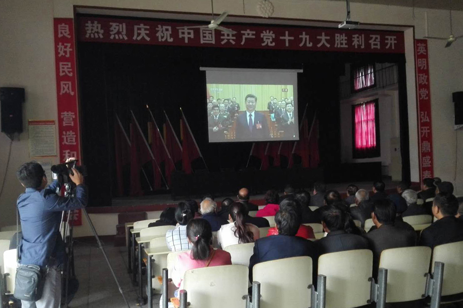 长葛市坡胡镇水磨河村干群收听收看十九大开幕会