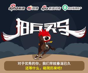 //d1.sina.com.cn/201706/19/1457966.jpg