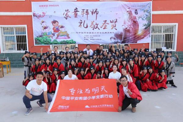 2017平安人寿支教活动开启希望小学传统文化启蒙第一课