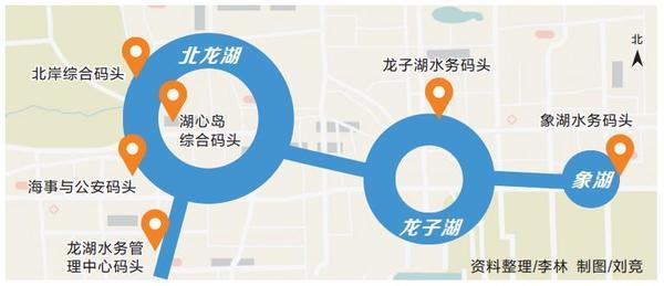 郑东新区开建24座航运码头 看看一期开建的六个码头在哪?