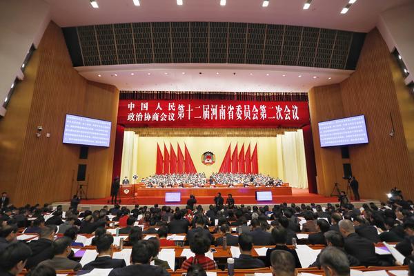 河南省政协十二届二次会议在省人民会堂开幕