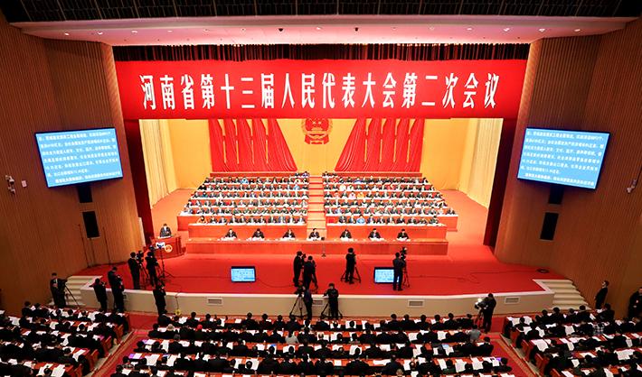 【大河网景】河南省十三届人大二次会议开幕