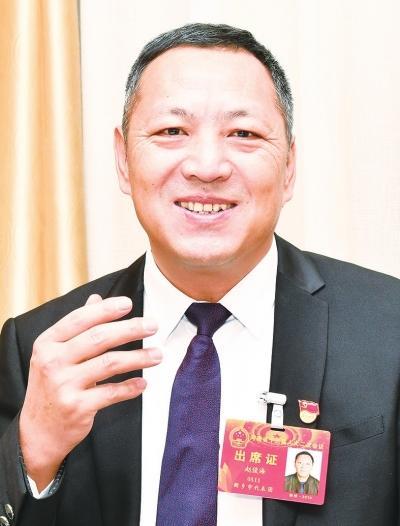 水牛稻品牌创始人赵俊海:推进农业适度规模经营