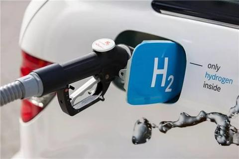 Rutland relief Source · Chinese Scientists Develop New Catalyst for Hydrogen Fuel Cells