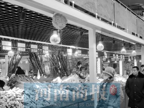 """郑州农贸市场节后水果销量""""骤降"""""""
