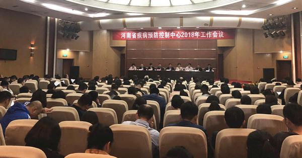 2018年河南省将加强探索建立全省健康管理平台