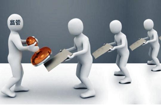 监管出台产险业举报制度 手续费率是车险监管七寸