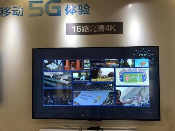 """豫见5G  郑在直播!移动5G首次服务郑州""""两会"""""""