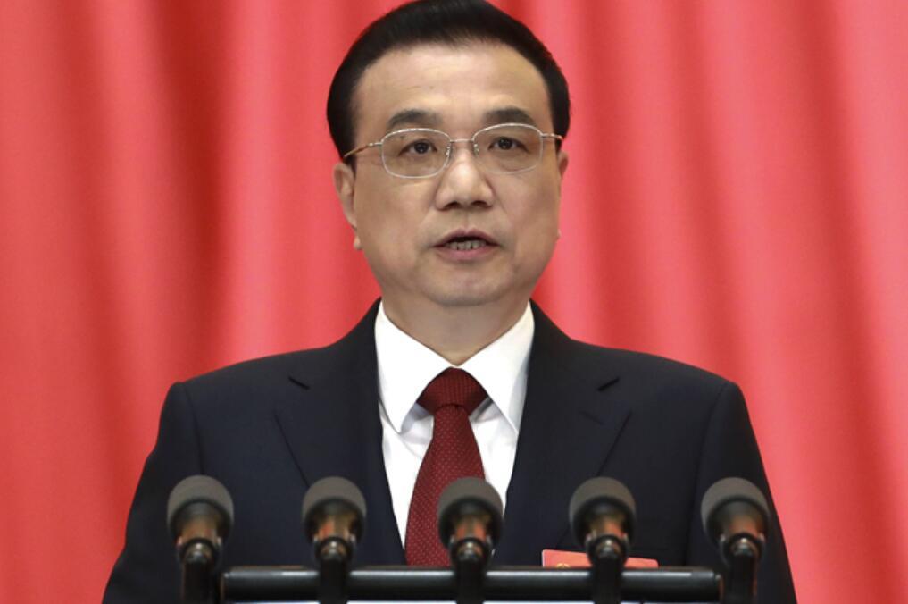 国务院总理李克强作政府工作报告