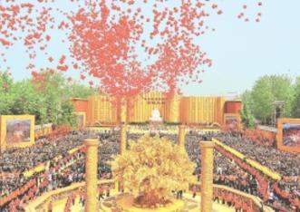 借助黄帝故里拜祖大典加强中原文化对外传播