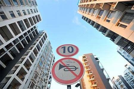 都市圈楼市调控应强化政策协同