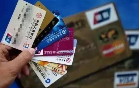 一男子专偷银行卡 利用免密支付...