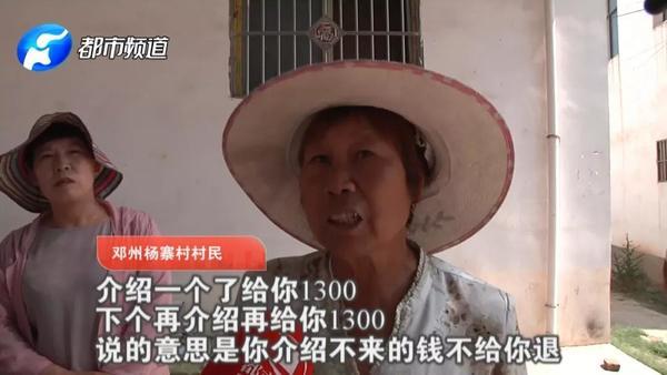 又是传销陷阱!南阳一女子遭遇净水器套路,上当后服毒自杀