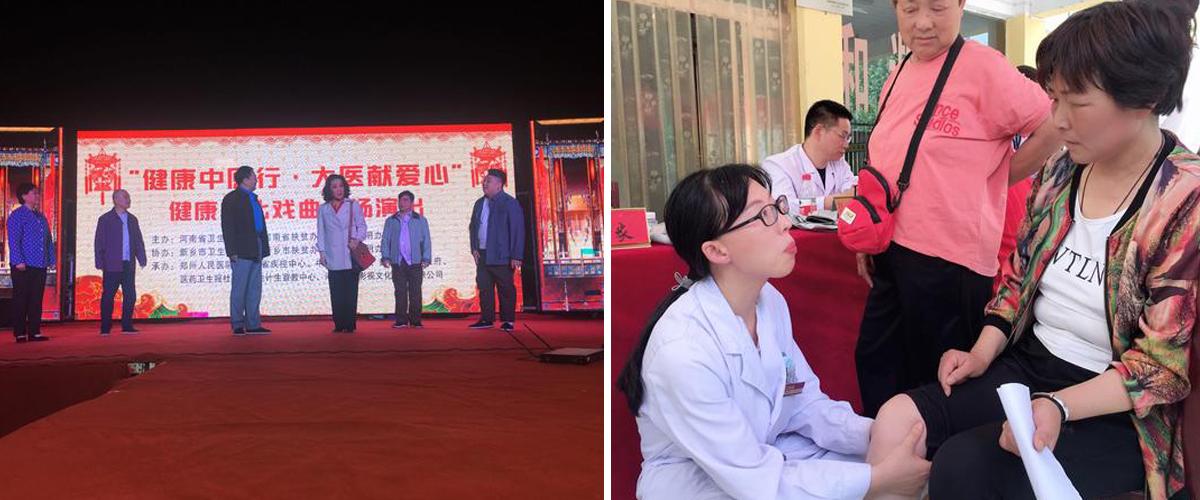 河南健康扶贫进封丘 百余名专家为当地群众讲科普、送义诊
