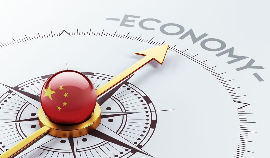 精准有效投资 保障经济高质量发展