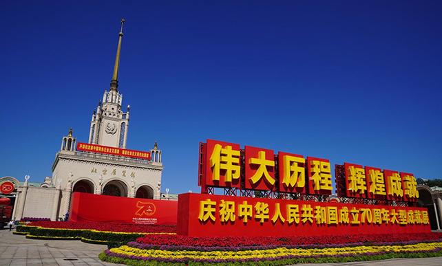 """习近平参观的这条新中国70年""""时光隧道""""..."""