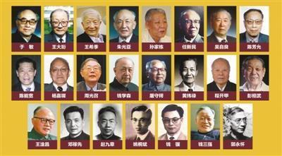 """新中国峥嵘岁月   """"两弹一星""""建功勋"""
