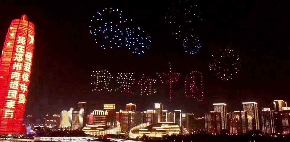 献礼新中国70华诞 500架无人机向祖国表白