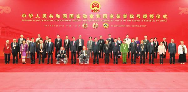 习近平向国家勋章和国家荣誉称号获得者颁授勋章奖章