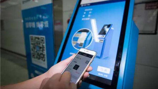 中国人均拥有7.22个银行账户...