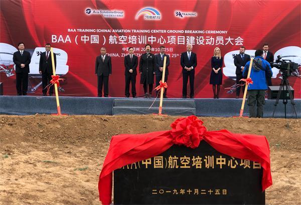 """在河南也能培训""""中国机长""""!中原首家航空培训中心开建!"""