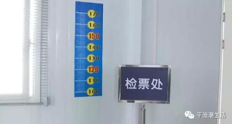 /youxi/138924.html
