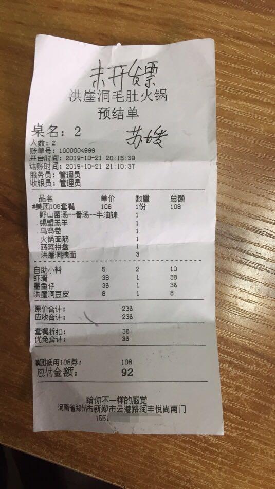 /fangchan/139006.html